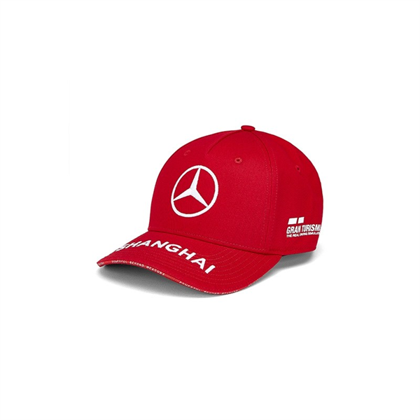 Lewis Hamilton China GP 2019 Special Edition Cap